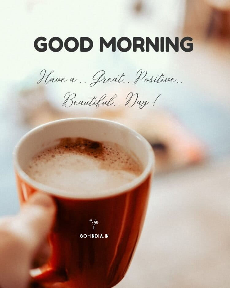 good morning Coffee Images download