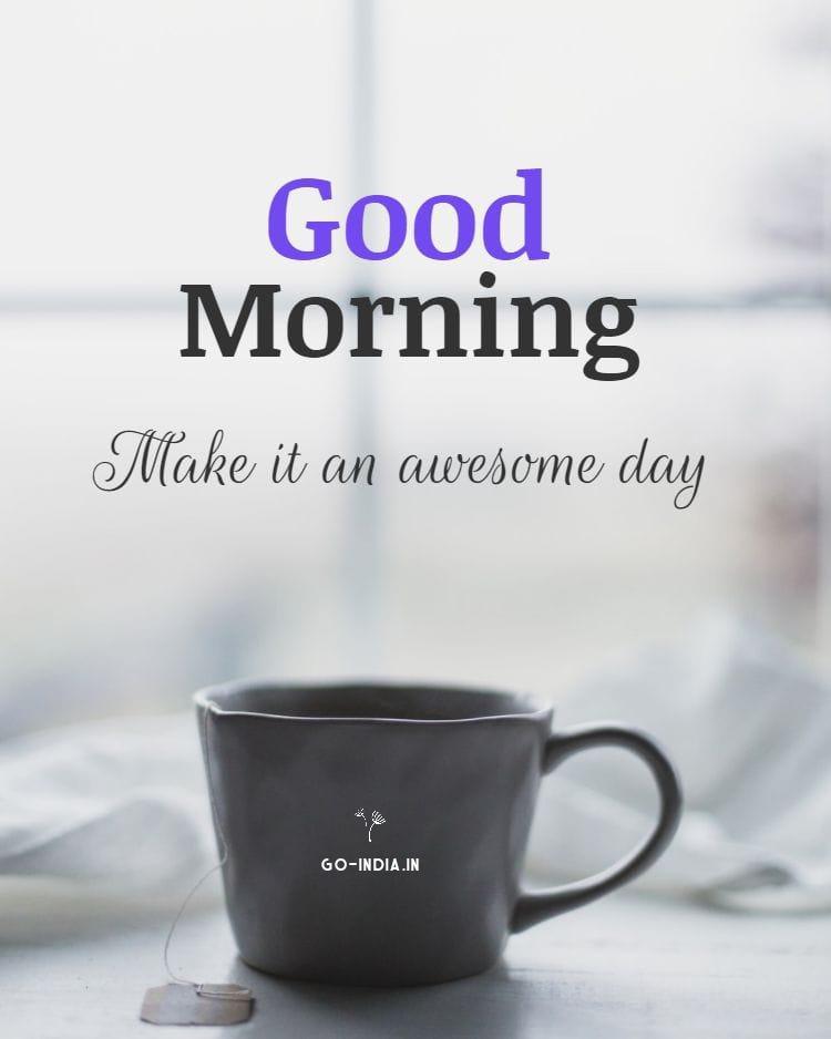 good morning Coffee hd pics