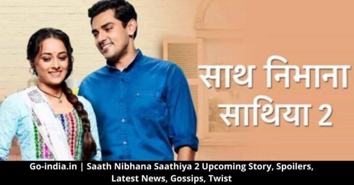 Saath Nibhana Saathiya 2 Upcoming Story, Spoilers, Latest News, Gossips, Twist