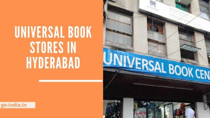 Universal Book Stores in Hyderabad