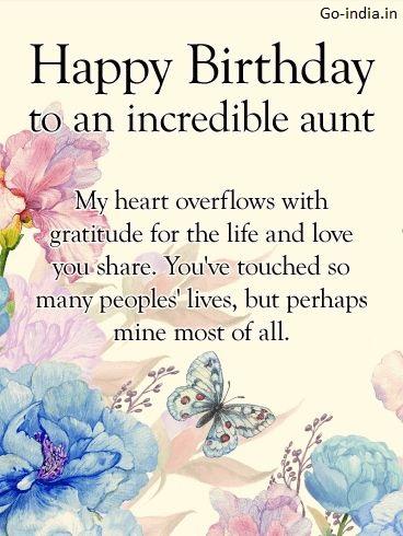aunt birthday images