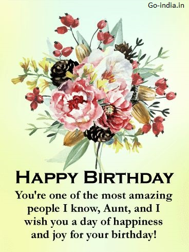 birthday images for aunt for free download