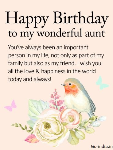 birthday images for aunt