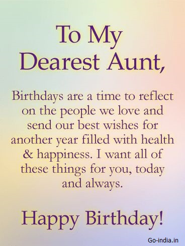 birthday wishes for aunty images