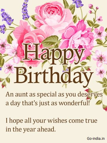 birthday wishes to aunty images