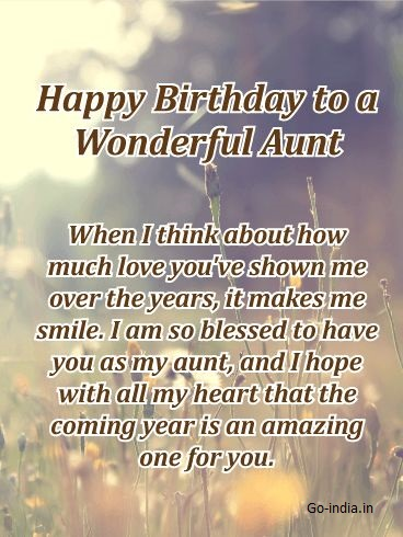 happy aunt day images