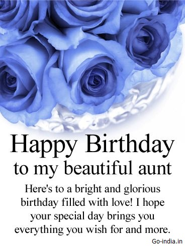 happy birthday aunt images for facebook