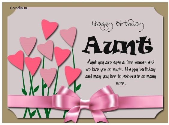 happy birthday aunt images free download