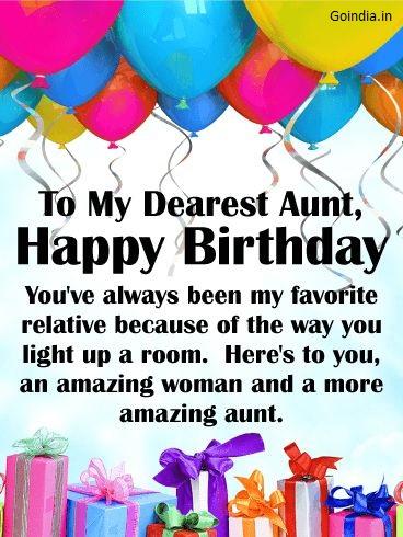 happy birthday aunt pics for whatsapp