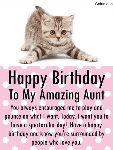 happy birthday auntie image