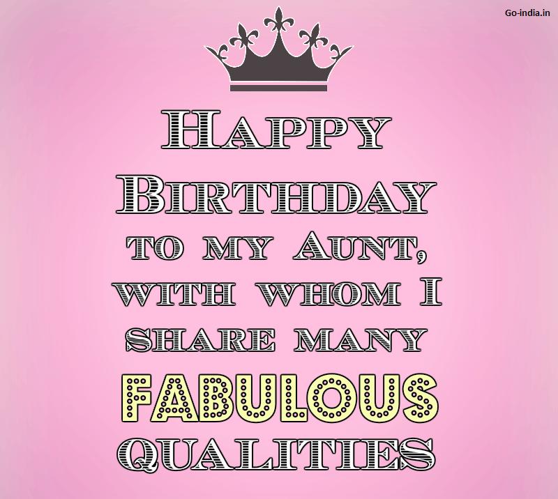 happy birthday auntie pictures