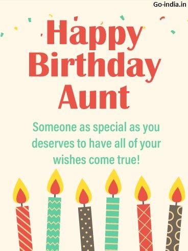 happy birthday aunty pictures