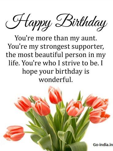 happy birthday dear aunty images