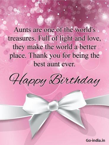 happy birthday to a wonderful aunt
