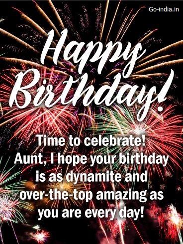 happy birthday to my aunt images