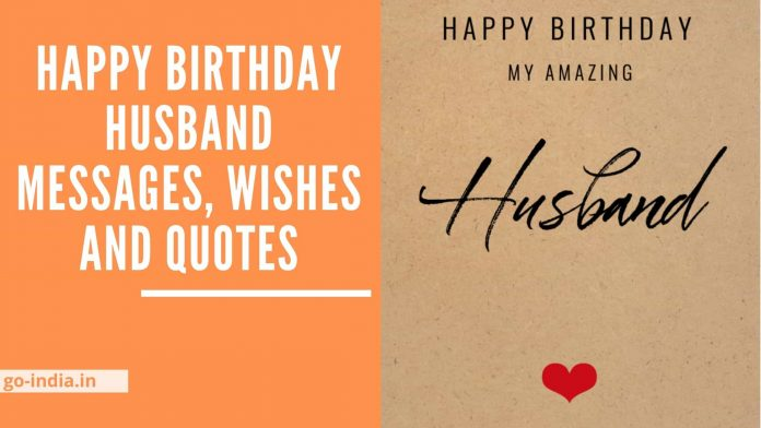 Happy Birthday Husband Messages, Wishes and Quotes