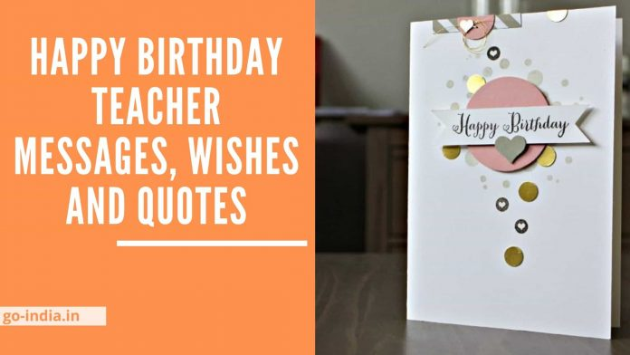 Happy Birthday Teacher Messages, Wishes and Quotes